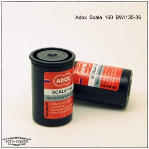 Adox Scala 160 BW/135-36
