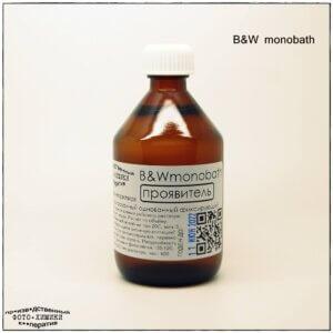 B&W monobath