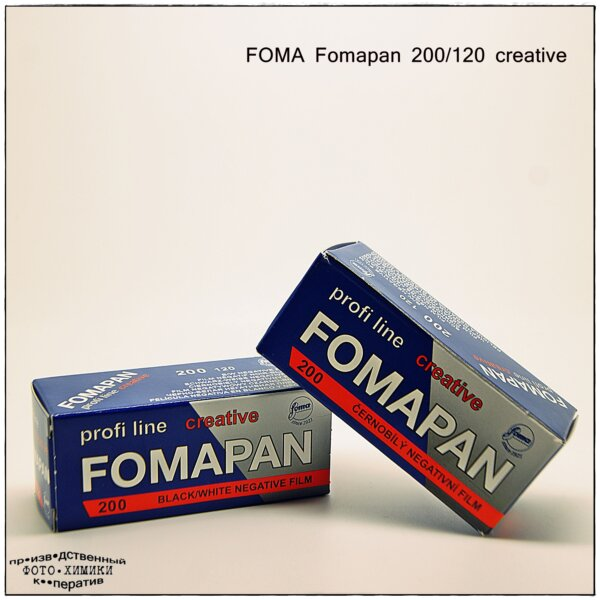 FOMA Fomapan 200/120