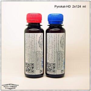 Проявитель Pyrokat-HD (2×124 мл)