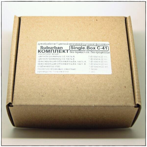 Suburban Single.Box C-41