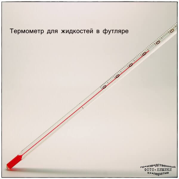 Термометр для жидкостей -10 ... +110 С