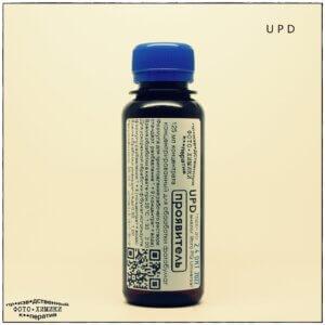 UPD для фотобумаг